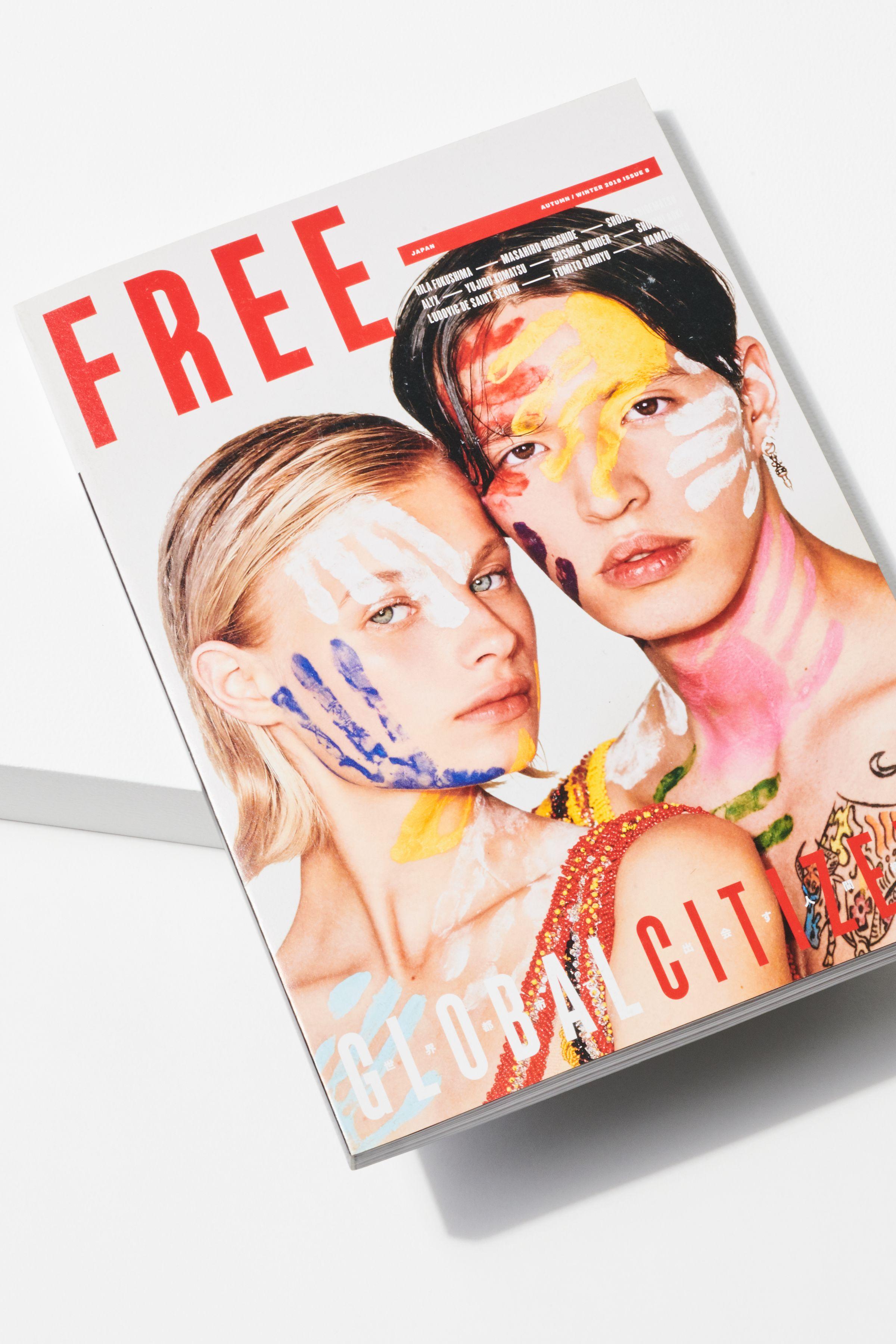 Free Magazine cover design