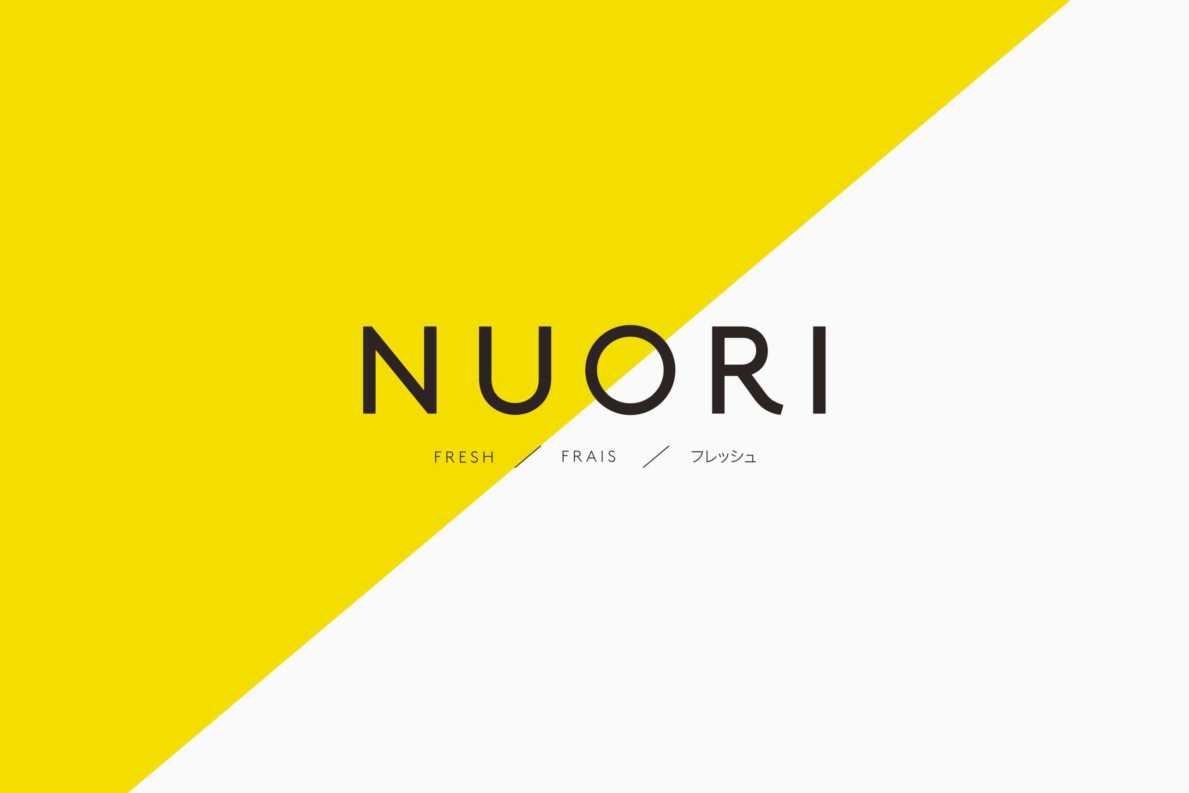 Nuori logo design