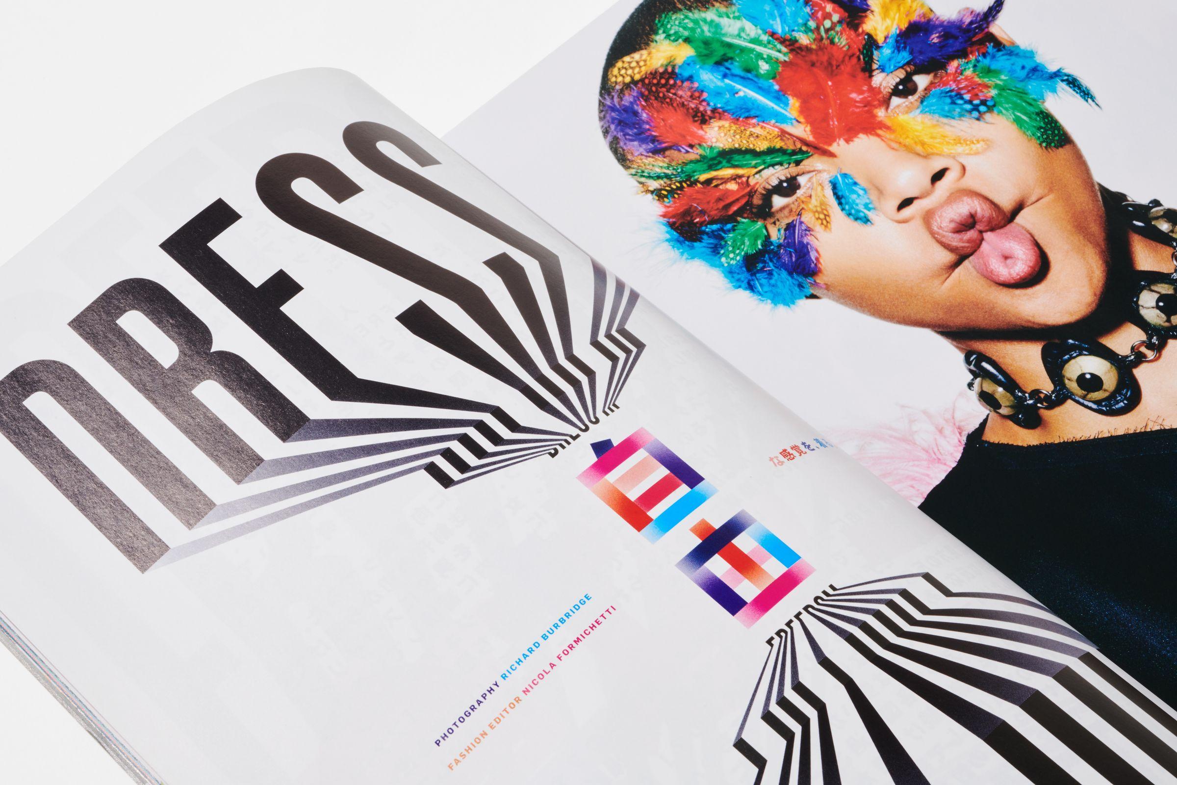 FREE Magazine spread design