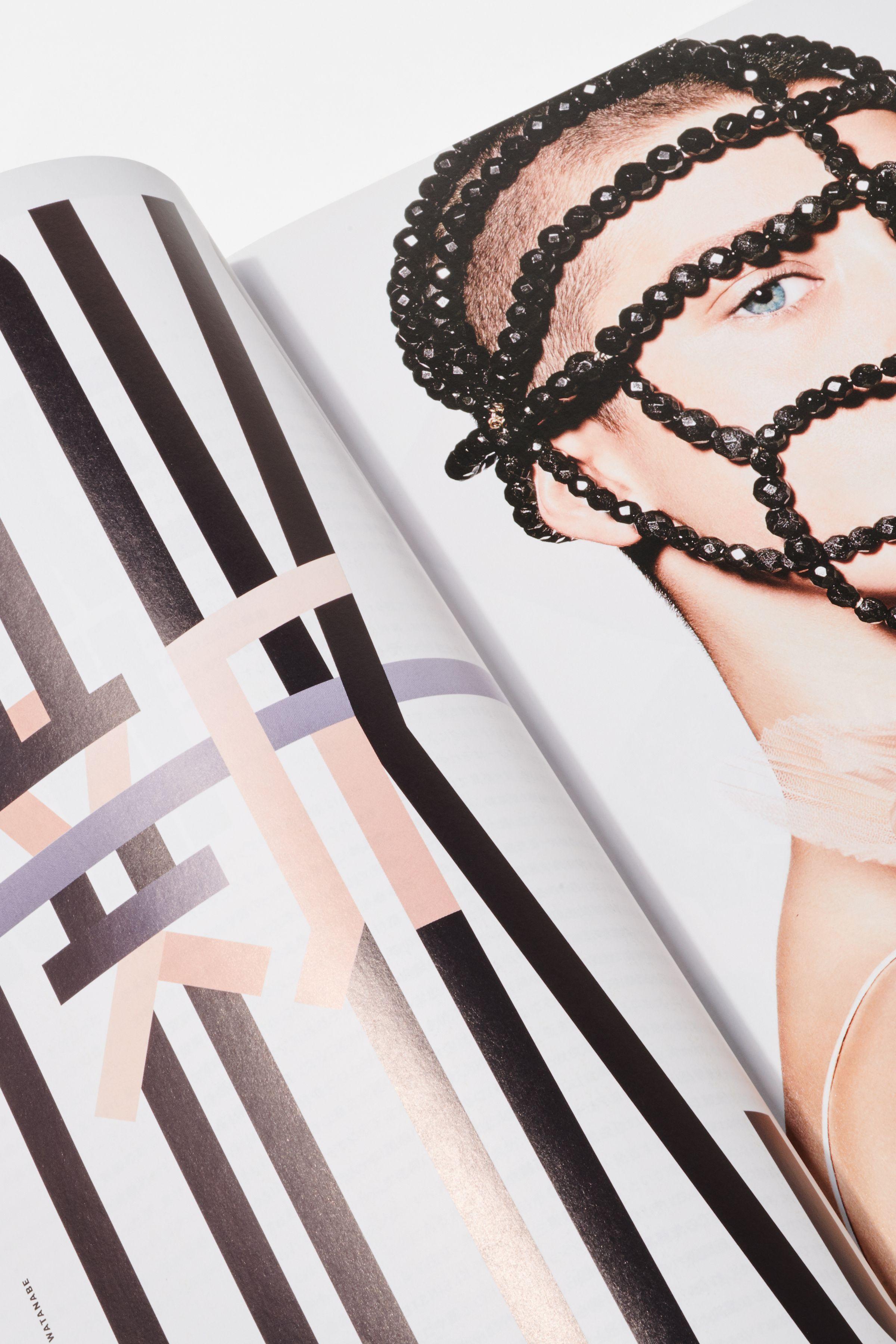 Free Magazine typography detail