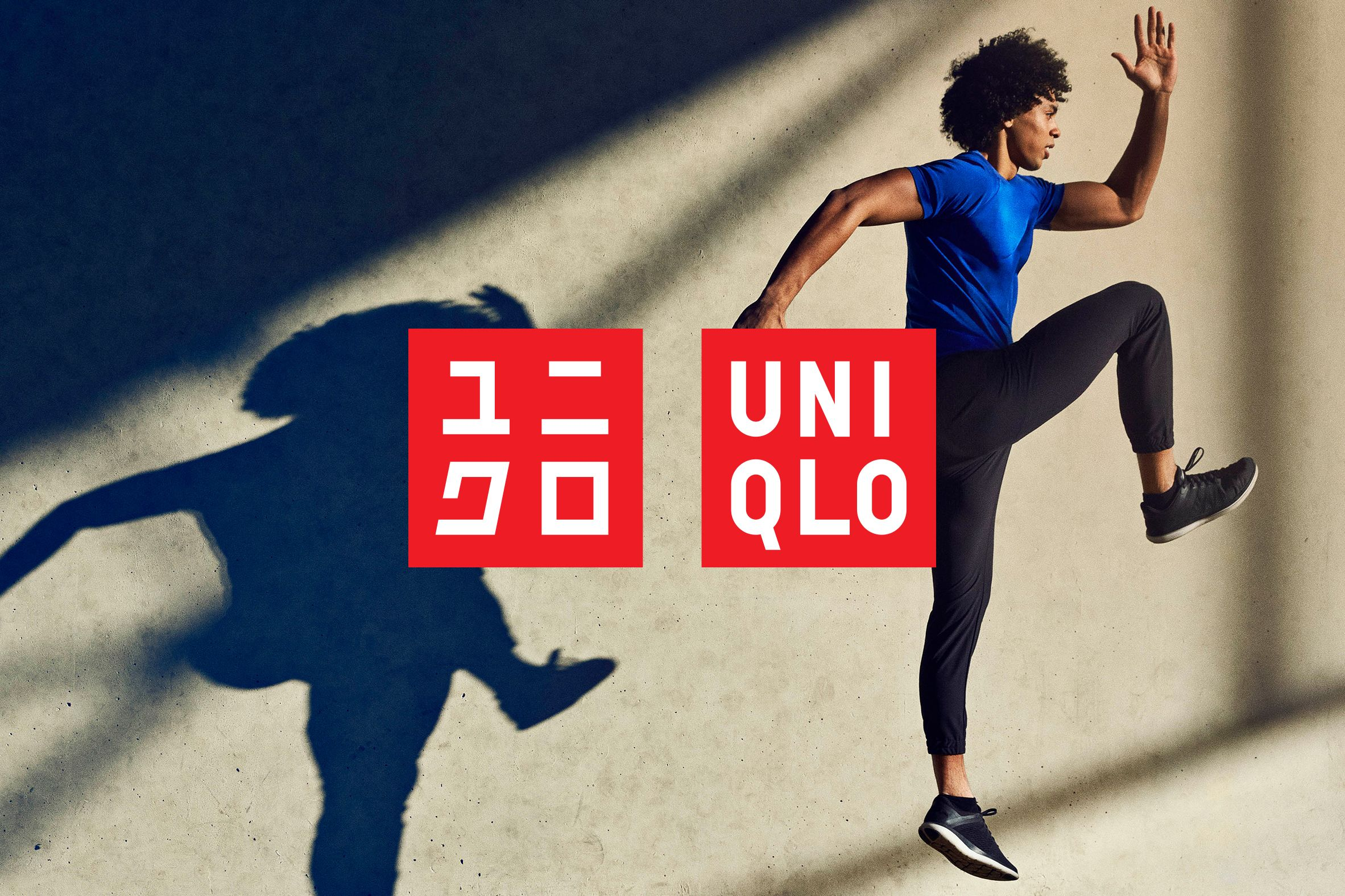 Uniqlo The Power of Simple