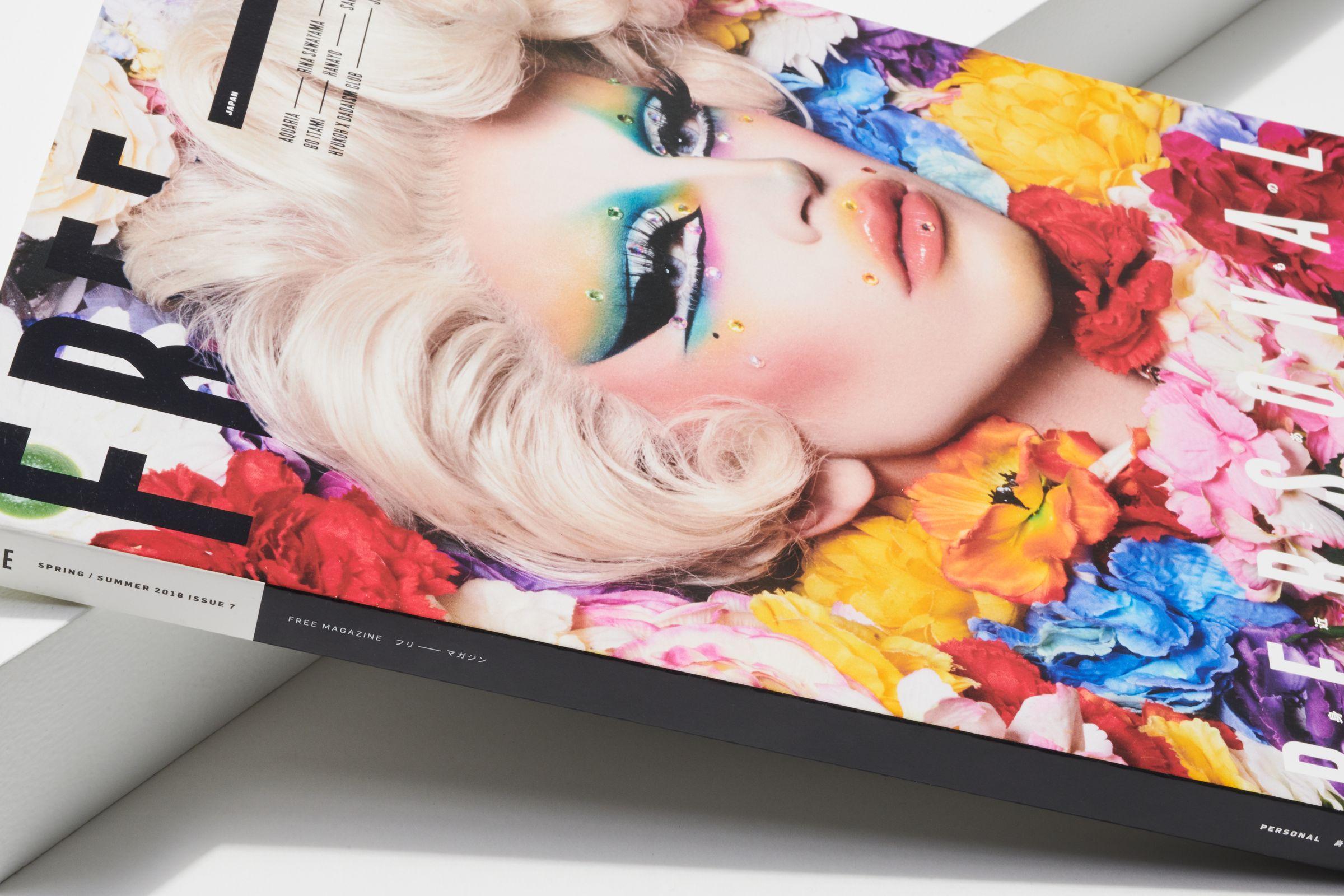 FREE Magazine cover design Aquaria