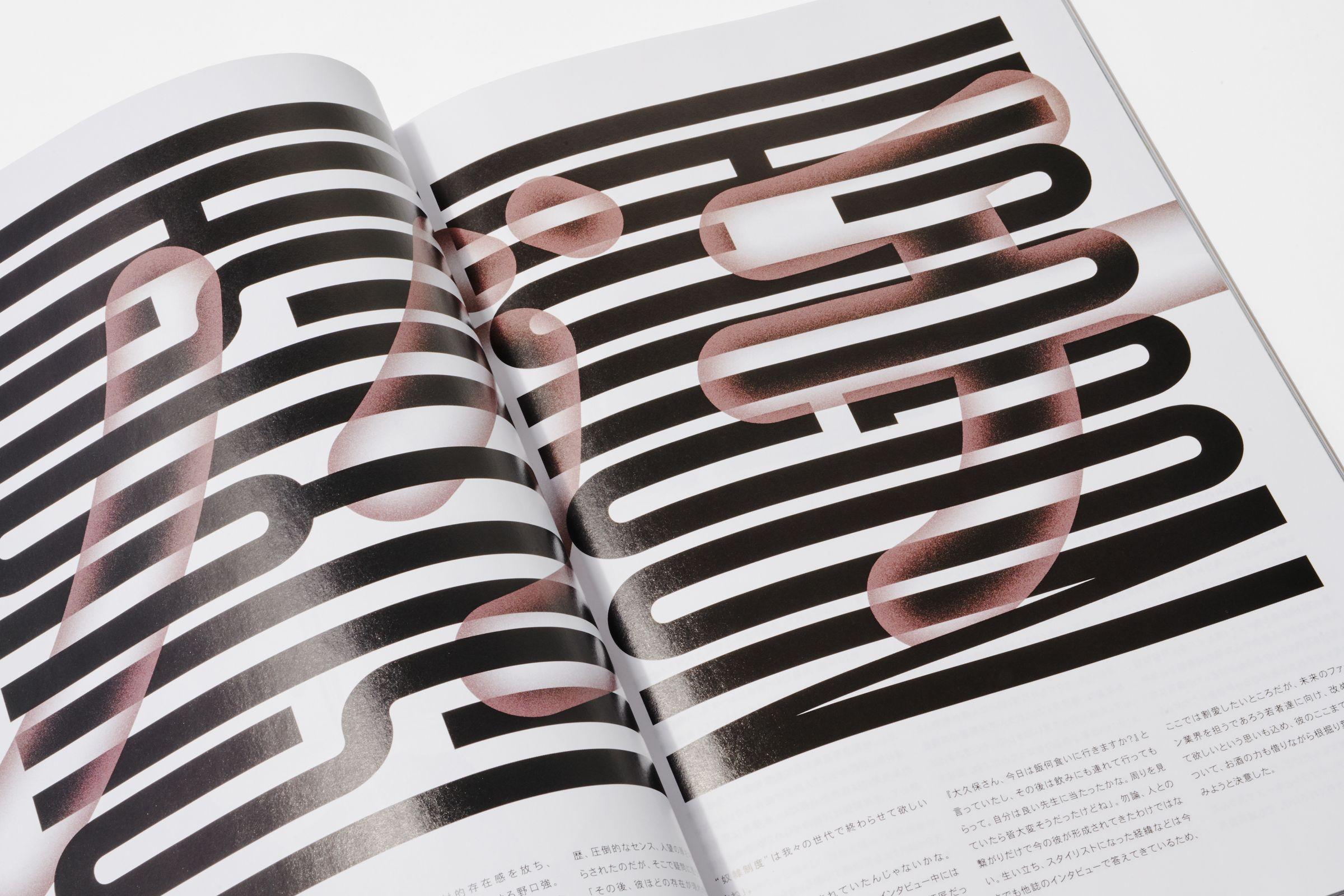 FREE Magazine typography layout design