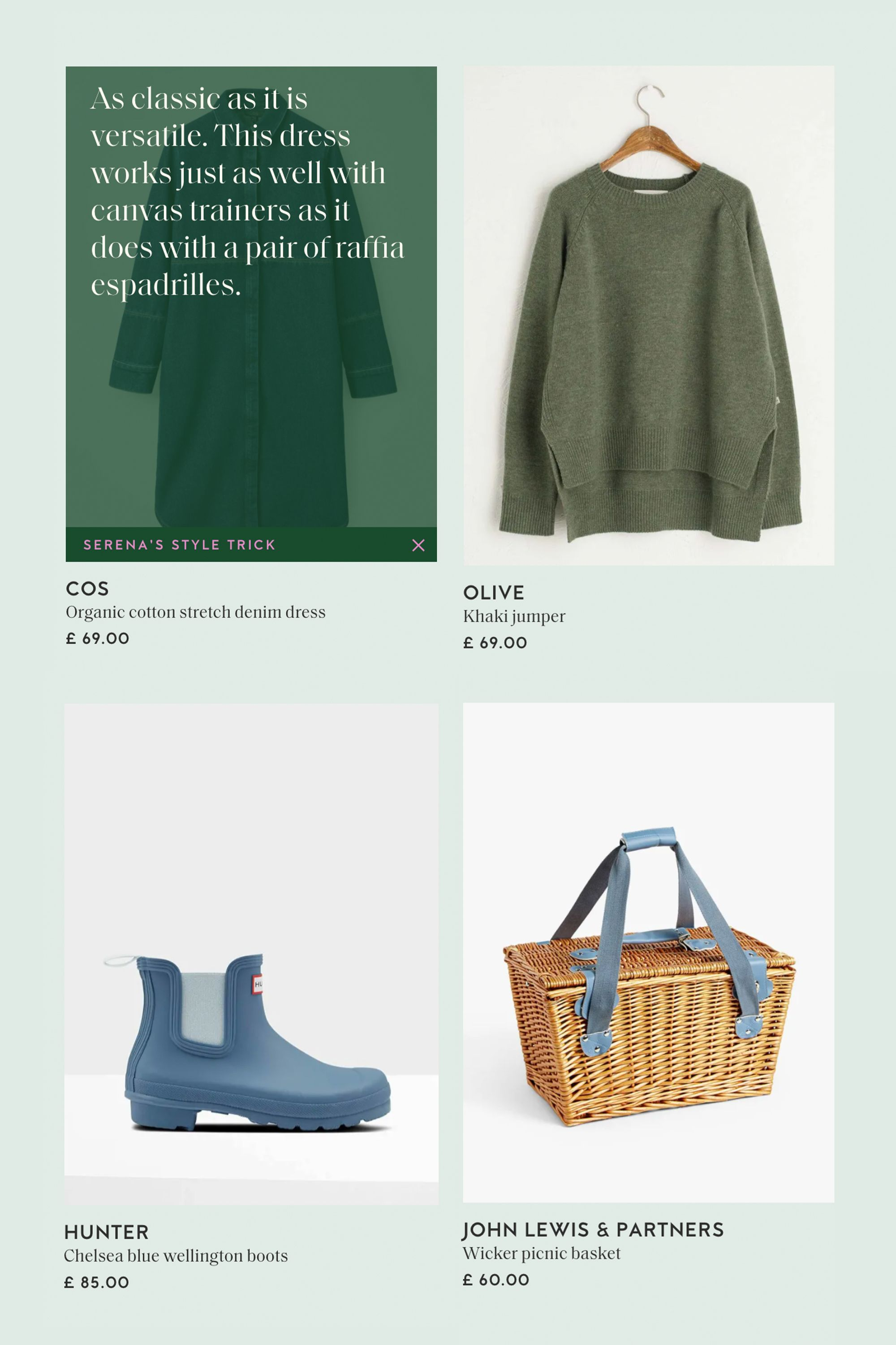 Collagerie website design showing shoppable product grid