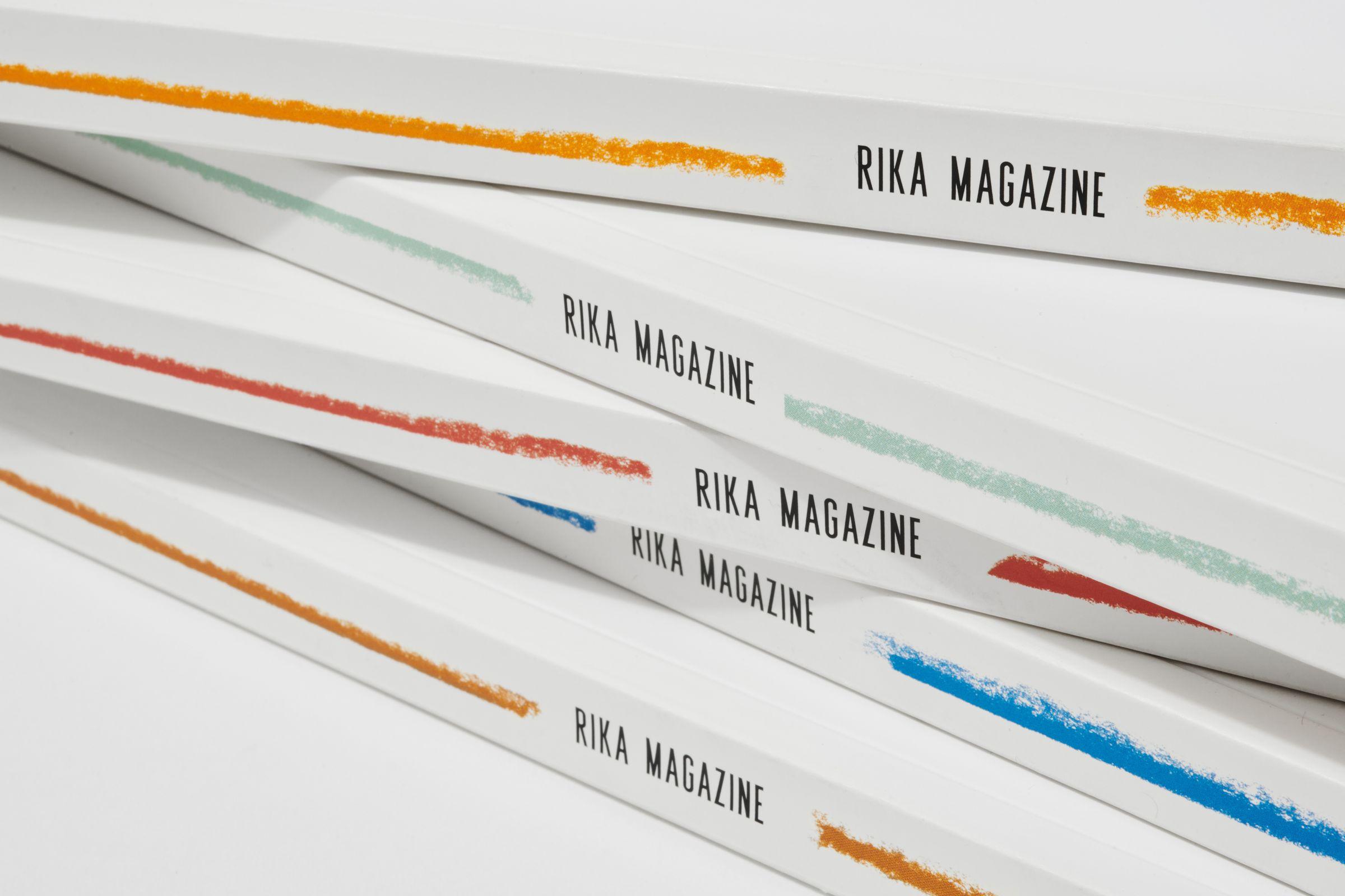 Rika Magazine issue no. 13 spine detail