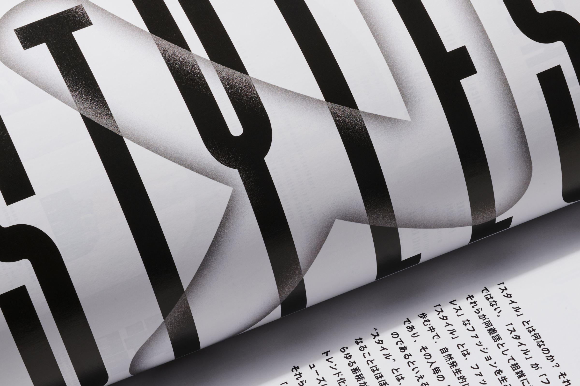 FREE Magazine typography layout