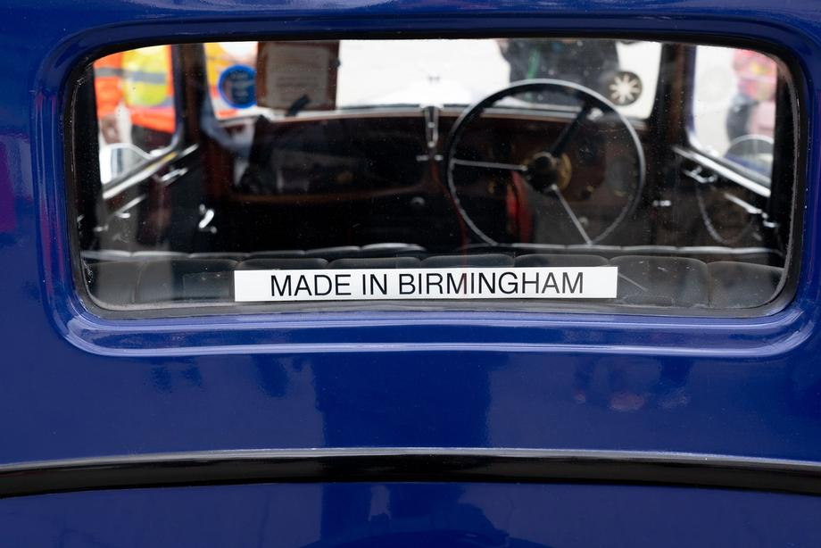 Made in Birmingham