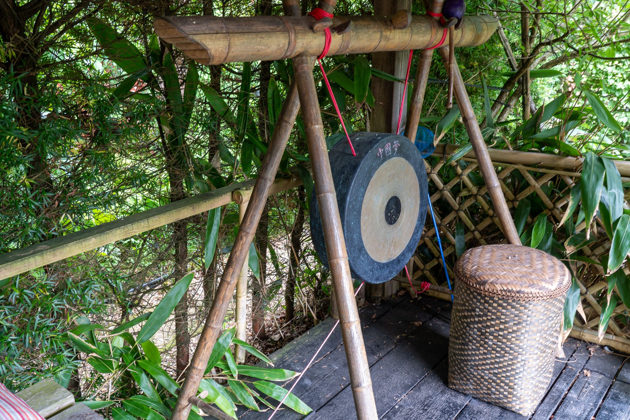 Japanese Gong