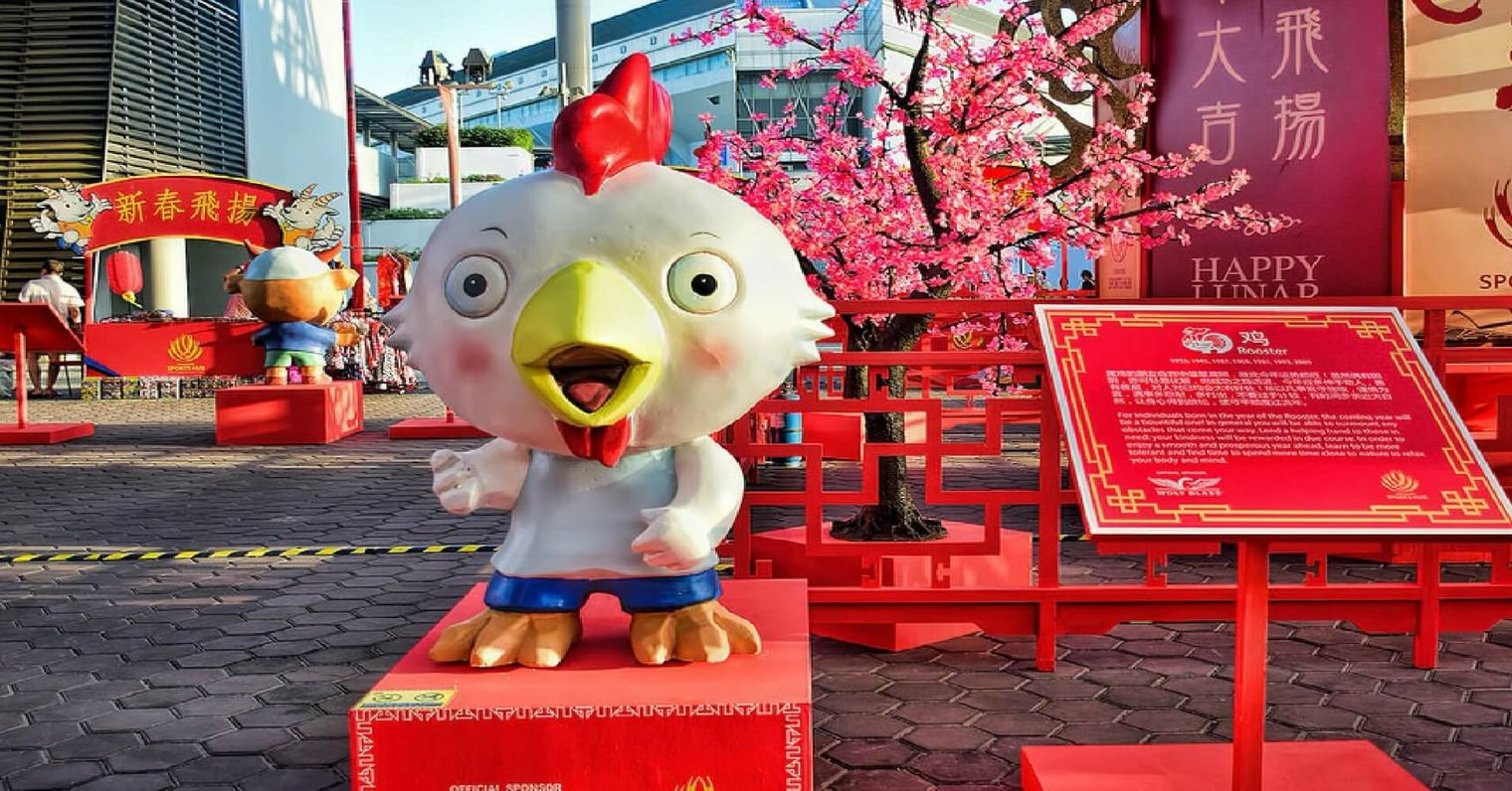 Will 2017 the Year of the Rooster bring good luck for home buyers?