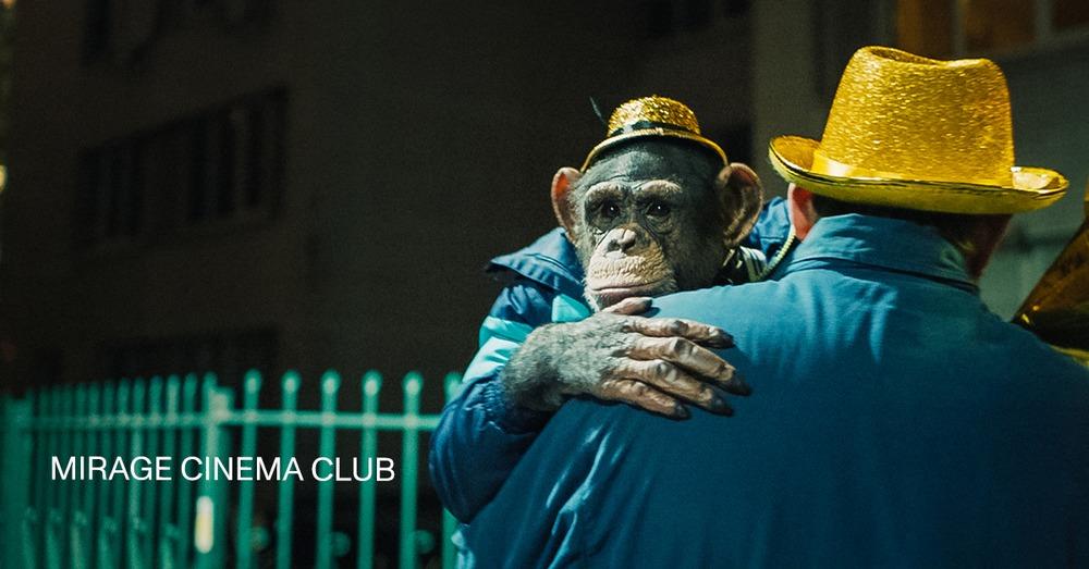 MIRAGE Cinema Club