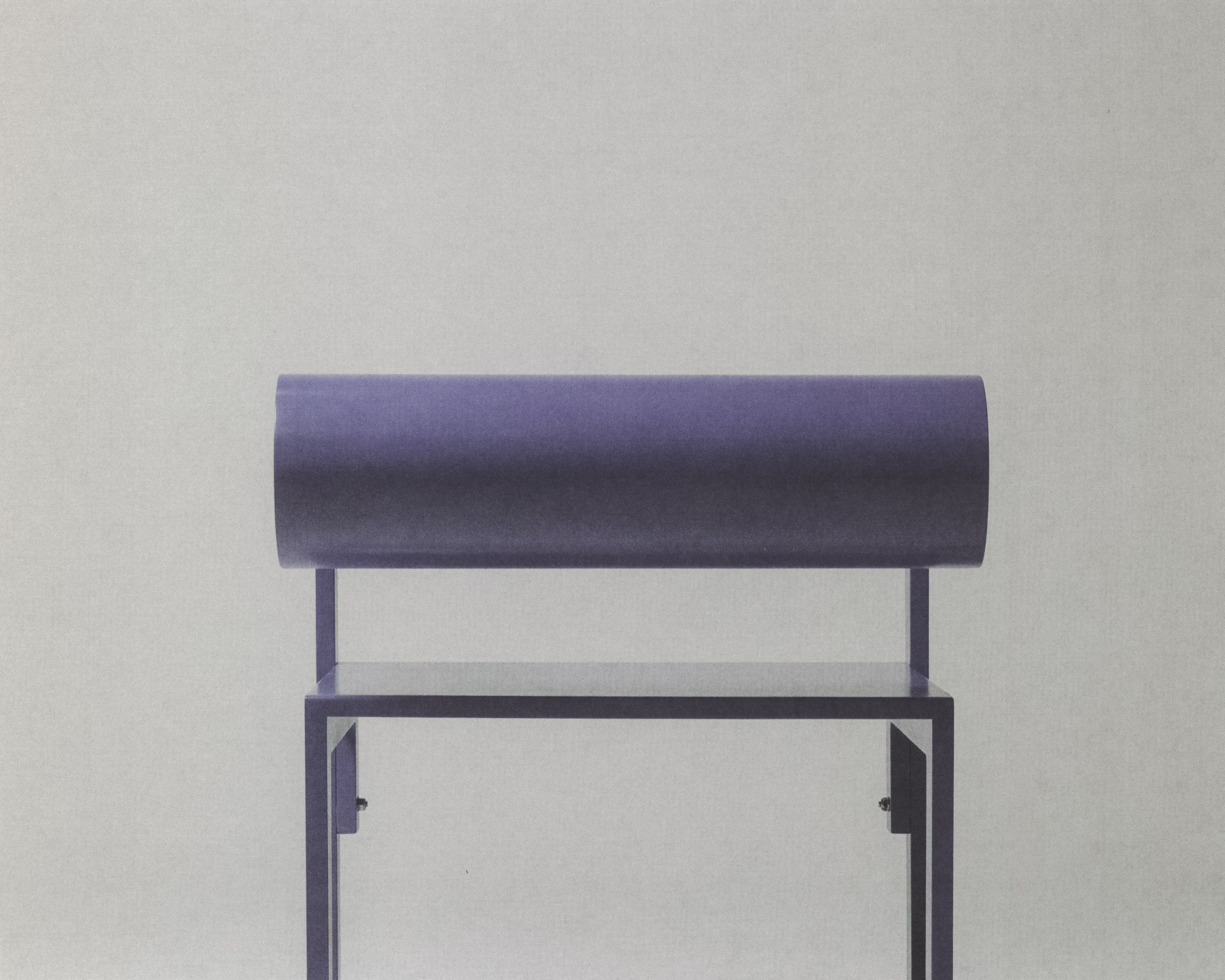 Purple Cylinder Back Arm product image 3