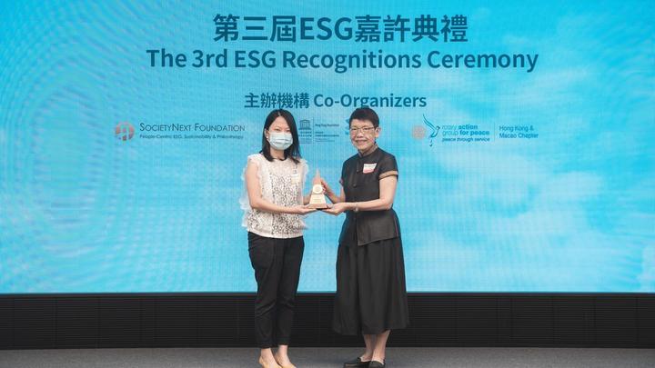 ESG recognition ceremony