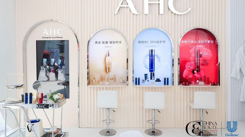 ahc stand
