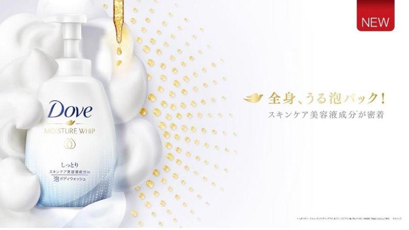 「ダヴ うるおいホイップ 泡ボディウォッシュ」はスキンケア美容液成分が密着して全身をうる泡パック!