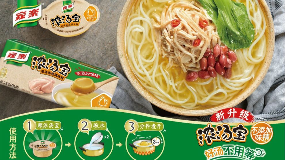 Knorr feature 0 - China