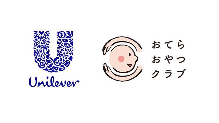 unilever oteraoyatsuclub logo