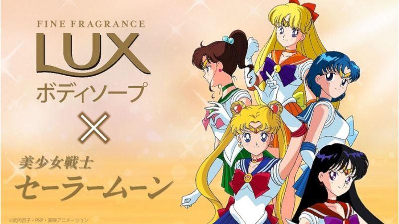 Lux Body Key Image with sailor moon