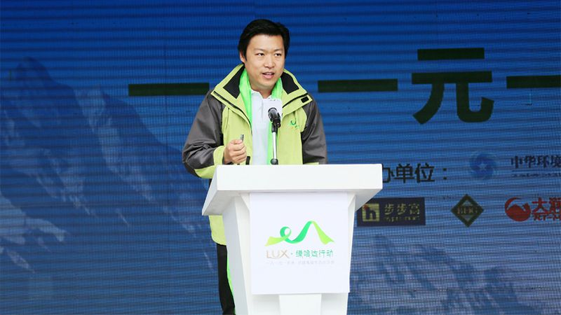 Mr. Zhao Wenfeng delivered a speech at the press conference