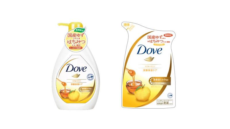 Dove Yuzu and honey