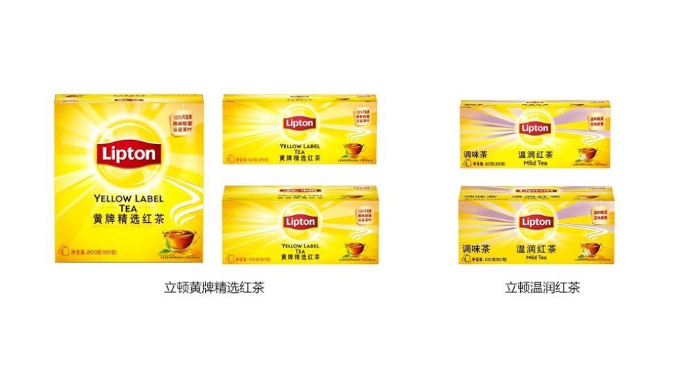 Lipton feature 0 - China