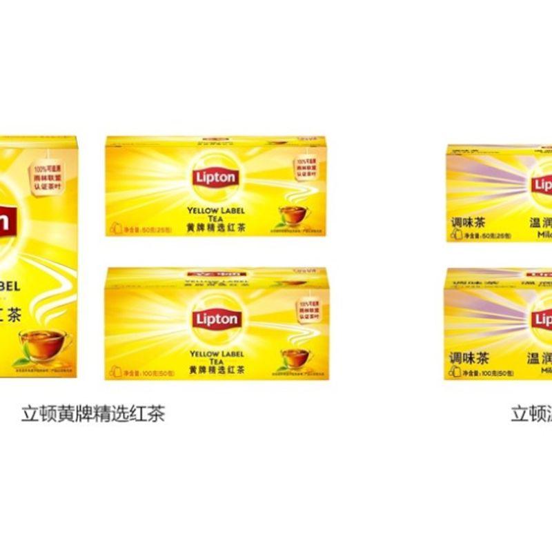 lipton brand images-1