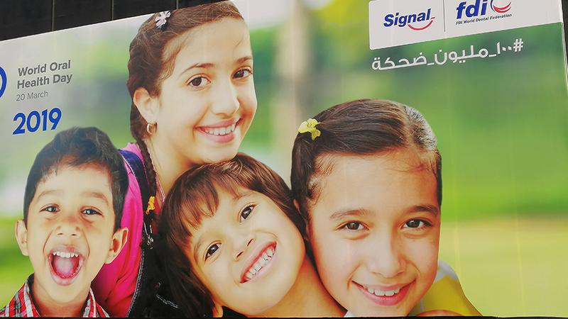 Signal-kids-smiling