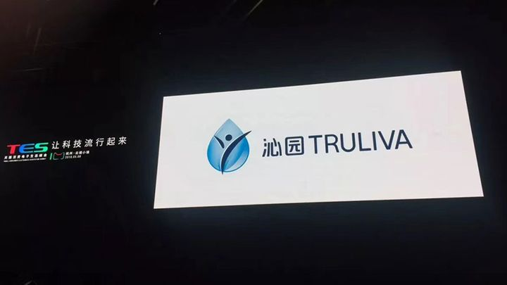 China Truliva