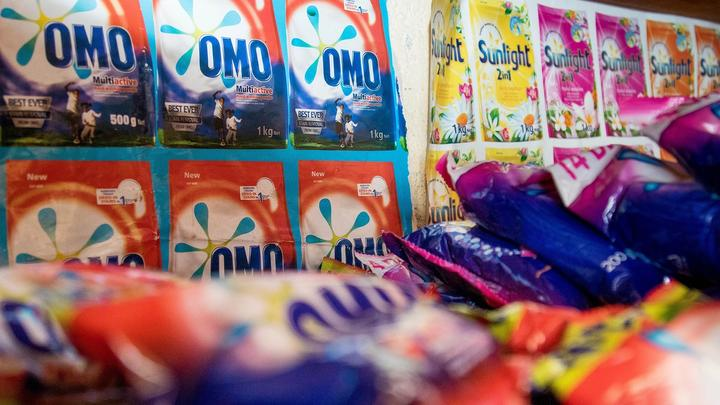 Omo packages
