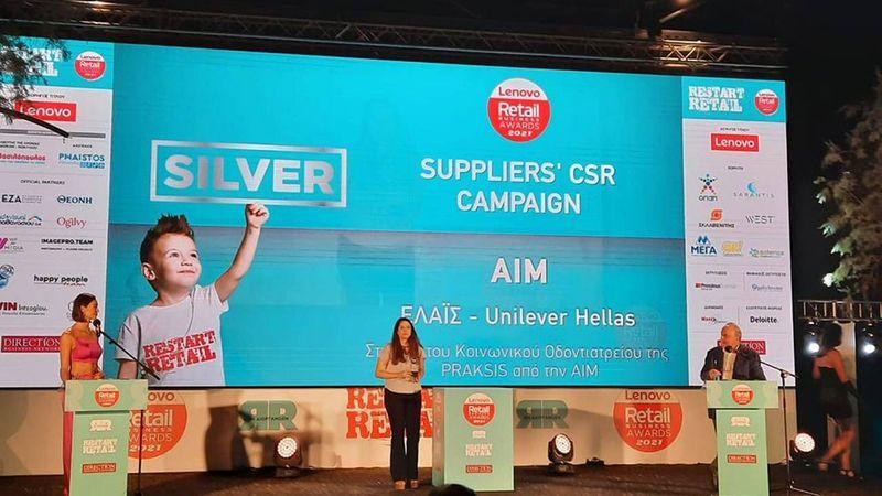 Κατερίνα Ανδρονικάκη-RT awards 2021- Gold and Silver award. 2 Διακρίσεις στα Retail Business Awards