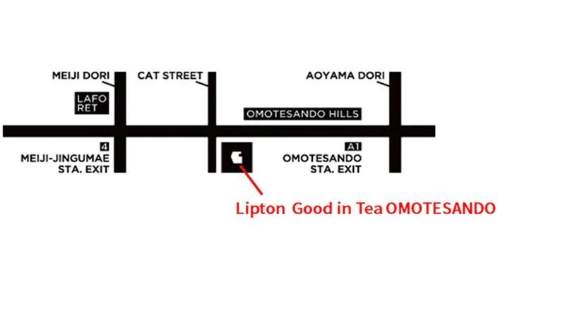 Lipton-CP-GoodInTea-3