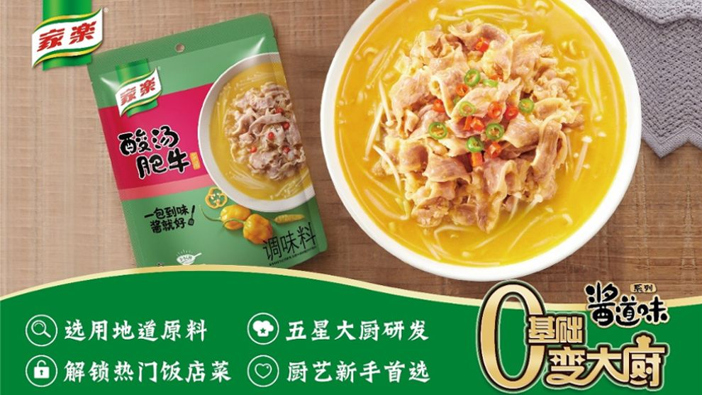 Knorr feature 1 - China