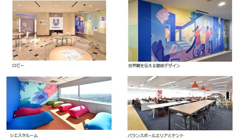 """ユニリーバ・ジャパンの """"つながる・めぐるワークプレイス""""では4つのフロアにそれぞれ異なるコンセプトを持たせ、さまざまなワークシーンに合わせたエリアを設置。"""