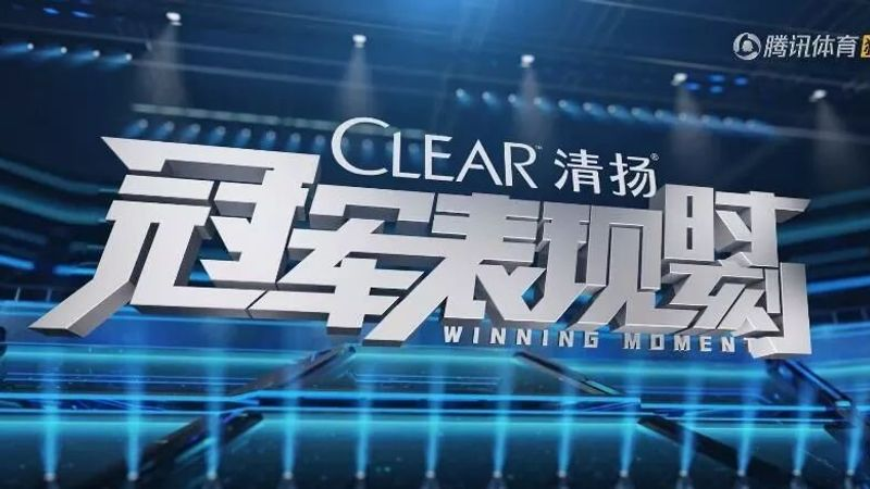 IP new play Clear