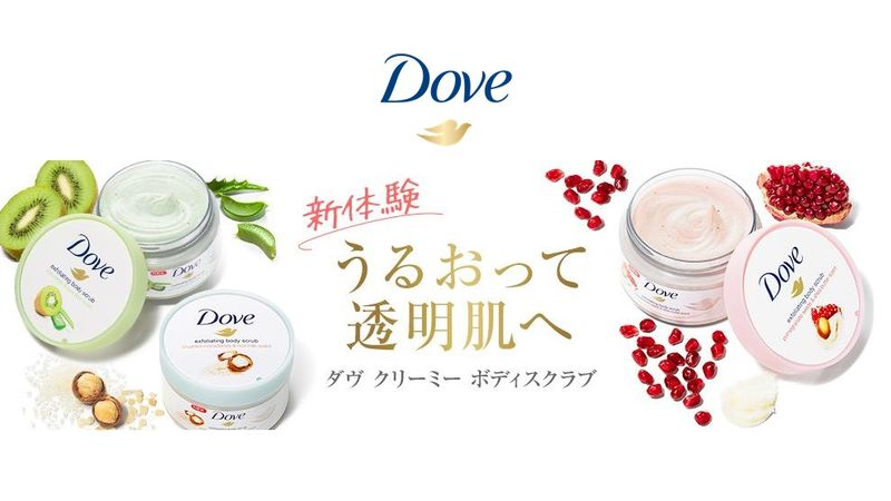 Dove Creamy Products Image