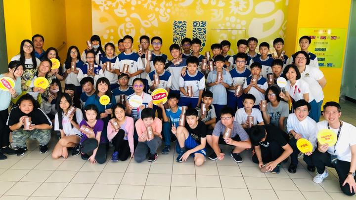 Students have been inviting to visit Unilever Factory in Hsinchu