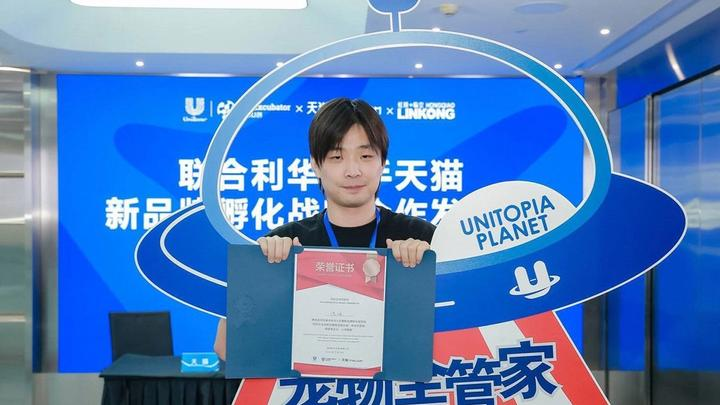A representative from one of the first start-up companies to sell via Uni-Excuabtor's Uni-Topia store on Tmall
