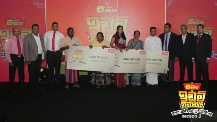 Unilever and Sathosa recognise the winners of 'Sathosa Idam Nidhanaya'