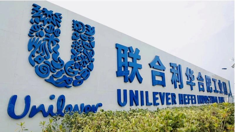Hefei in China, Unilever's largest manufacturing site in the world, is powered by green electricity