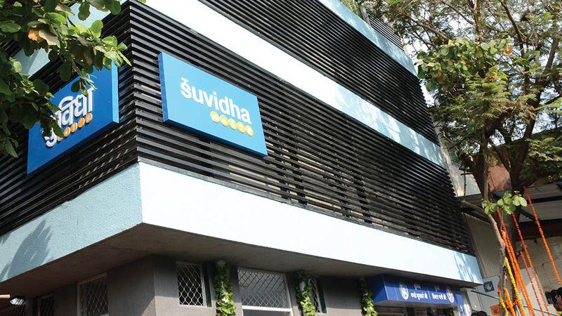 Feature image - Suvidha Centre