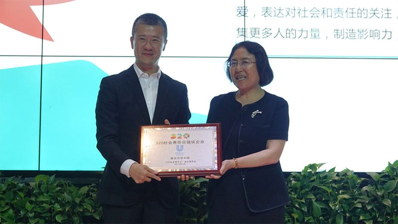 Certification Ceremony