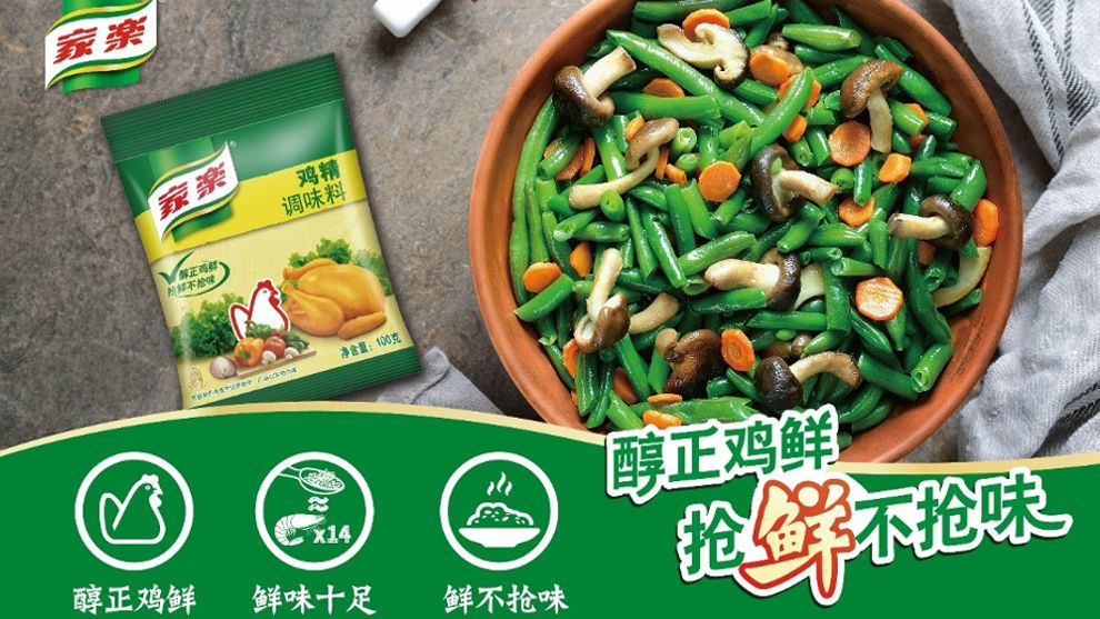 Knorr feature 2 - China
