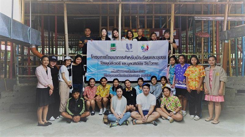 กิจกรรม U Foundation โดยตัวแทนอาสาสมัคร พนักงานชาวยูนิลีเวอร์