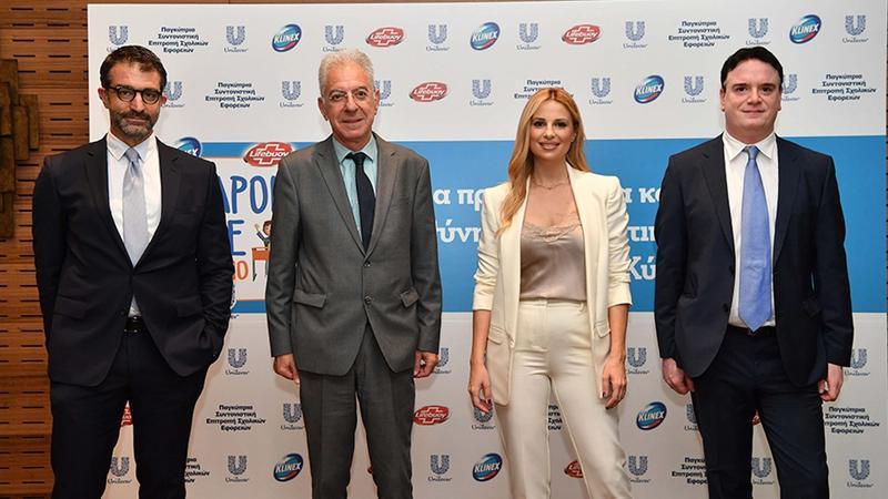 της ΠΜ Τσεριώτης, ο Υπ. Παιδείας Π Προδρόμου,η Χ Αριστοτέλους & ο Η Κατσουλάκος, Γεν. Διευθυντής Unilever Tseriotis Cyprus