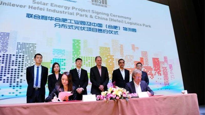 China Solar Project