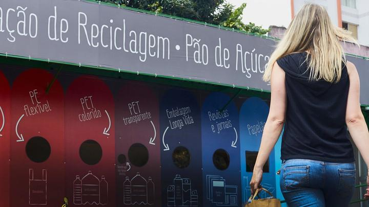 Recycling banks in Brazil