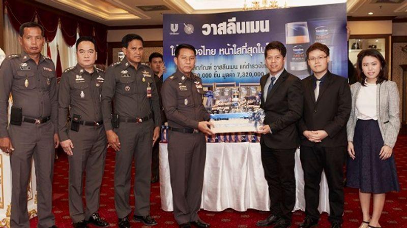 Four National Defense Forces 2