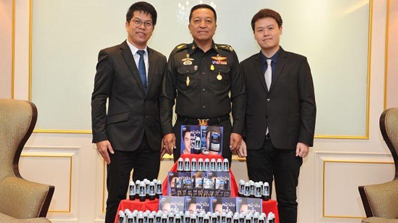 Four National Defense Forces 4