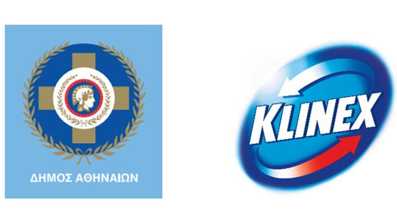 Λογότυπο Δήμου Αθηναίων και Klinex
