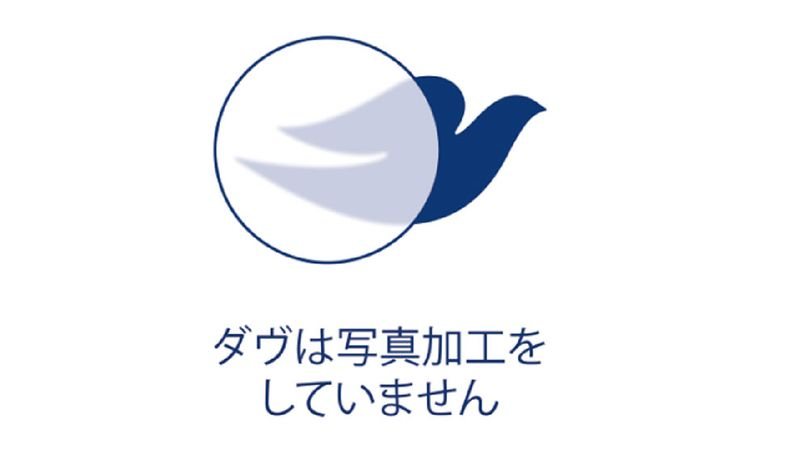 JP-In-order-to-convey-the-beauty-of-a-natural-woman-logo