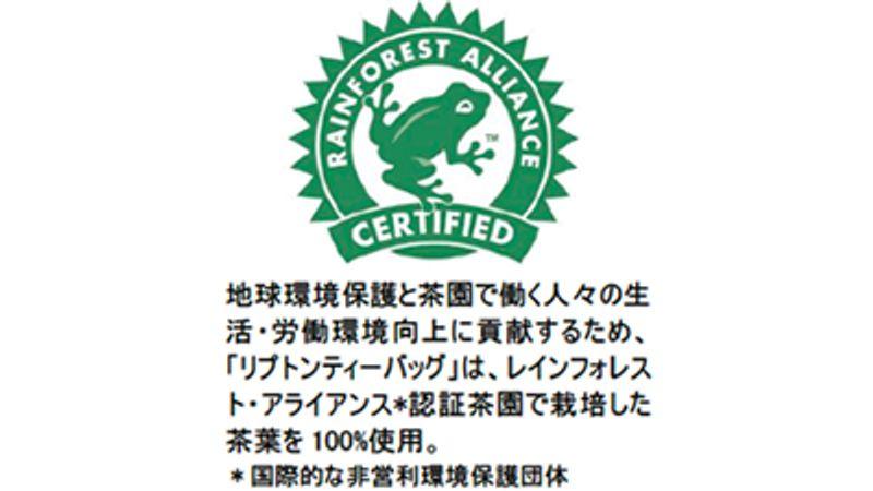 rainforest-alliance